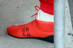 El zapato Puma de Michael Schumacher