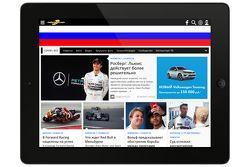 Motorsport.com - Russland, Screenshot