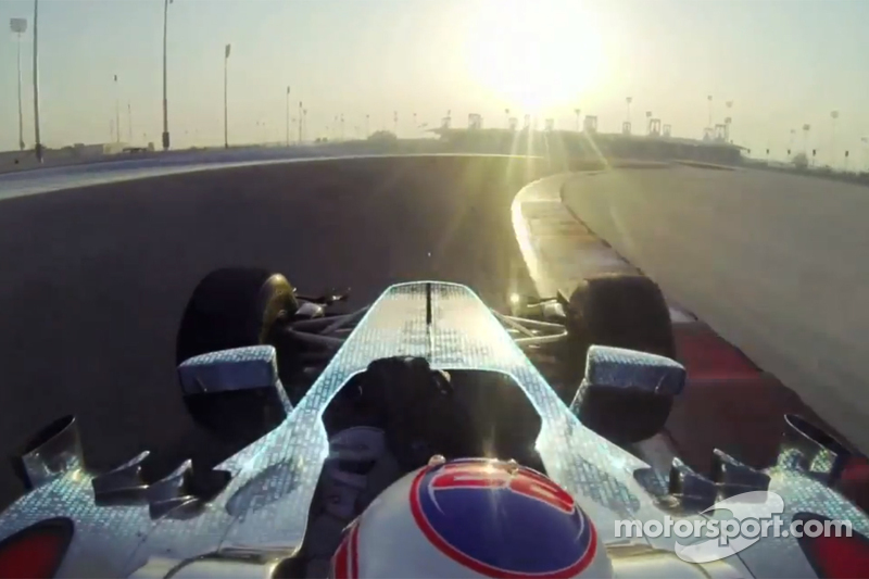 Inside Grand Prix, Screenshot