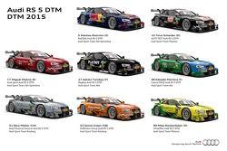 Ливреи Audi в DTM