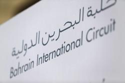 Табличка международной трассы Бахрейн