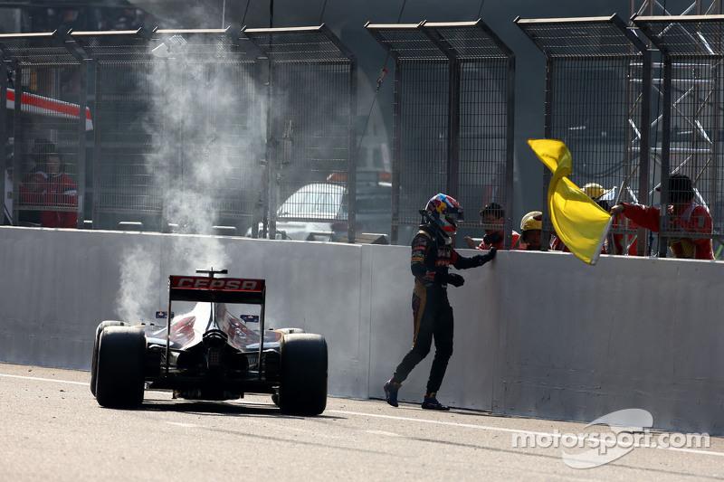 Гран При Китая, 12 апреля. Сход Макса Ферстаппена