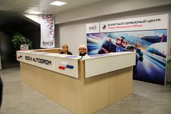 Стойка продажи билетов на Гран При России
