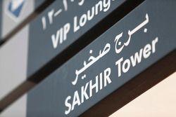 Sakhir Tower sign