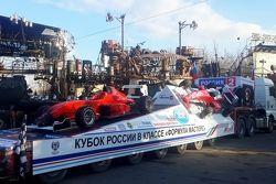 Презентация Кубка России Формулы Masters