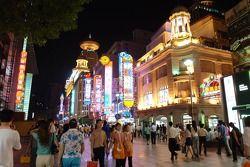 Centre ville de Shanghai la nuit