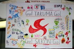 Banderole pour le Super Aguri F1 Team