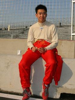 Cheng Cong Fu