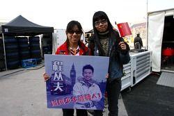 Fans of Congfu Cheng