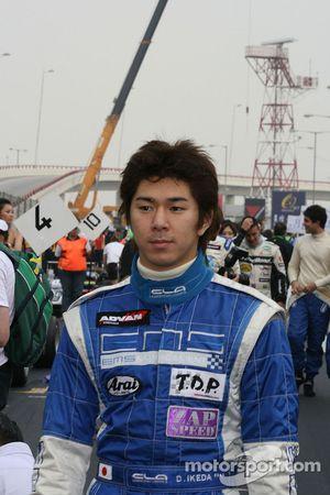 Daisuke Ikeda