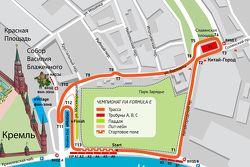 Схема московской трассы Формулы Е