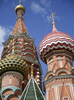 Der Kremlin
