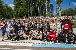 Участники этапа: групповое фото