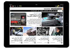 Motorsport.com Ближний Восток
