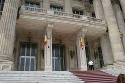Palais présidentiel (et Bureau entrée Presse)