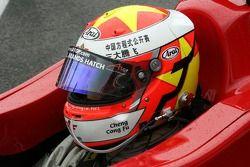 Frankie Cheng