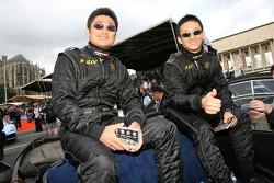 Yogo Atsushi et Koji Yamanishi