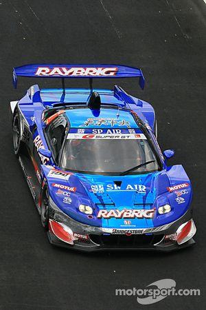 Dominik Schwager, Shinya Hosokawa (Raybrig NSX)
