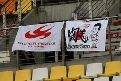 Takuma Sato, Super Aguri F1 fans