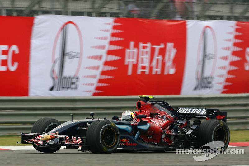 #19: Sebastian Vettel, Scuderia Toro Rosso, STR2