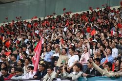 Китайские болельщики