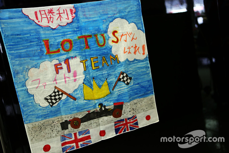 Ein Kinderposter für das Lotus F1 Team