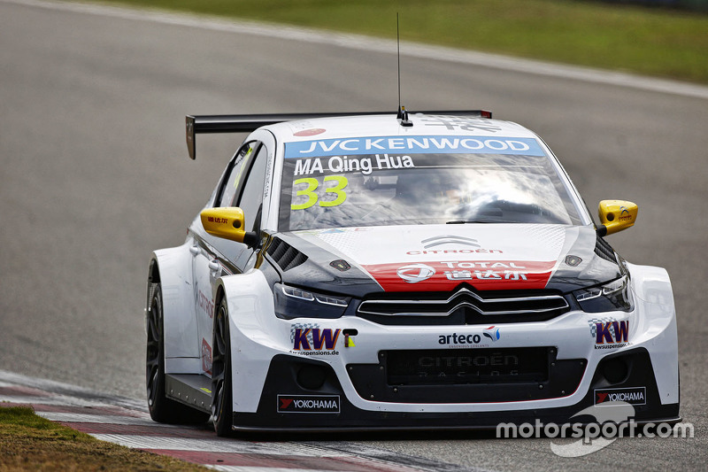 Ma Qing Hua, Citroën C-Elysee WTCC, Citroën World Touring Car team