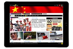 Motorsport.com Китай
