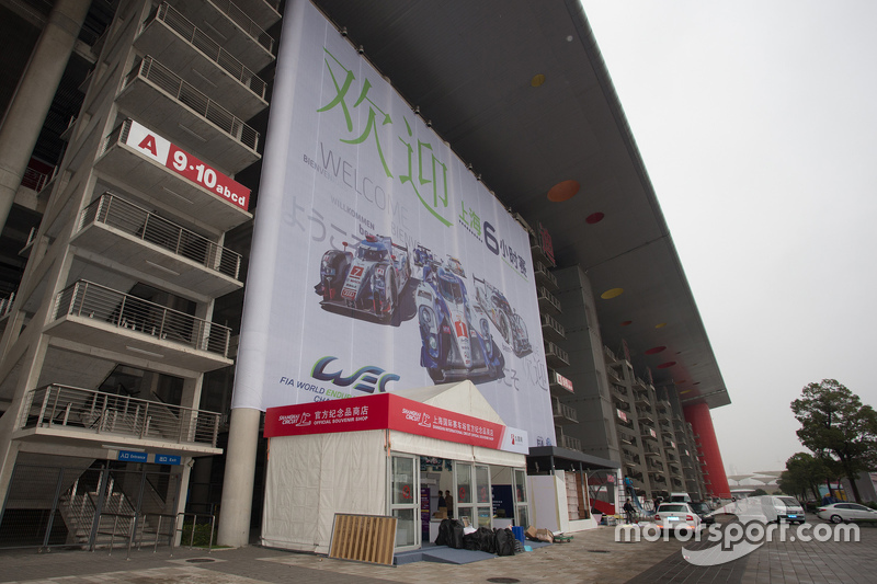 WEC上海6小时赛 11月4日-6日