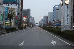 A Japanese street