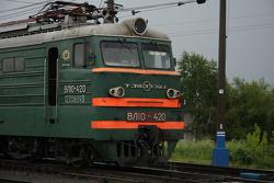 A local train