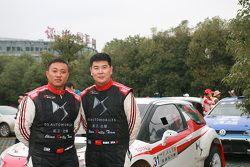 CRC龙游,王华,DS3 R5,WRC