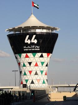 The Yas Marina tower