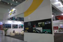 Motorsport.com中文网与NEXTEV蔚来汽车中国国家赛车队的展台