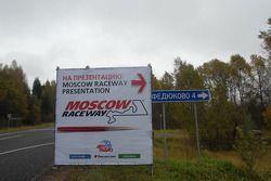 Lieu de la future piste - Fedukovo village