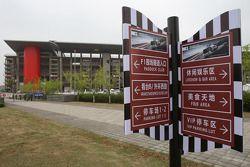 Circuit signs