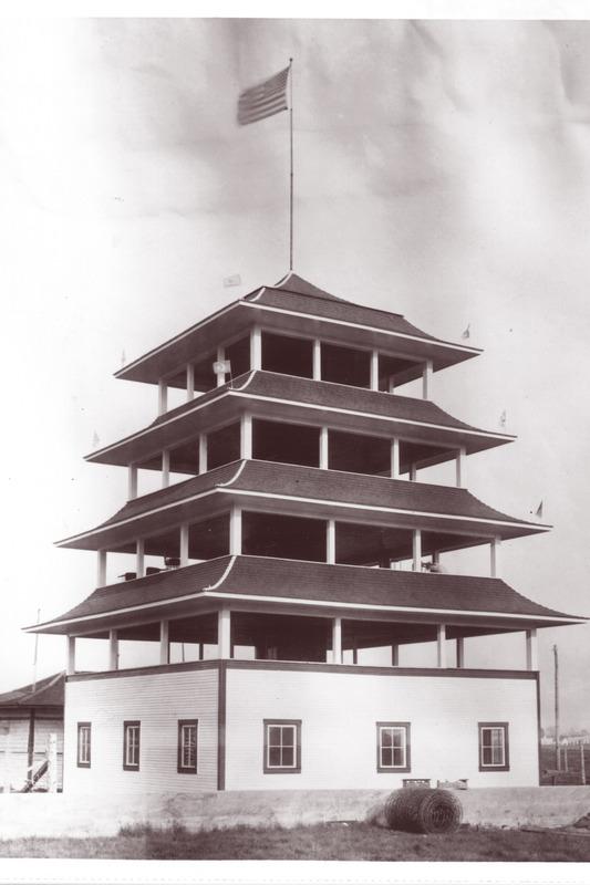 1913: Der 1. Pagoda Tower