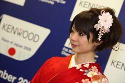 Japanease girl