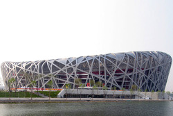 The Birds Nest Stadium