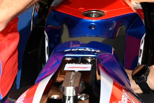 Logo de la F1 en el colín de la Ducati del equipo Pramac