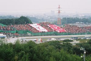 Toyota fan sector. First Curve.