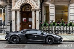 Lamborghini JS1 Edition