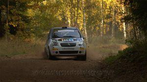 Kalle Rovanpera / Risto Pietiläinen / Citroen C2R2 MAX / Rovanperä Racing