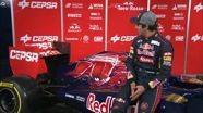 Toro Rosso 2012 - STR7 Launch - Interview Daniel Ricciardo