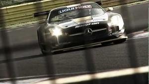 Erebus Motorsport - Taming The Mountain Gods