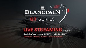 Blancpain Sprint Series - Nogaro - Main Race - Live Stream
