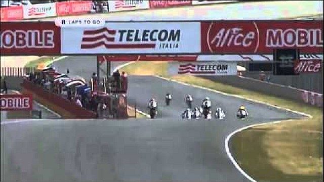 2009 Red Bull Rookies Cup - Mugello
