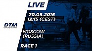 Re-LIVE: Race 1 - DTM Moscow 2016