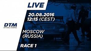 Наживо: Гонка 1 - DTM Москва 2016