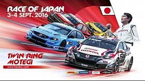 Ven a la carrera de WTCC en  Japón